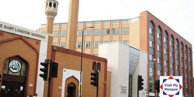 East Lodon mosque, visit my mosque day