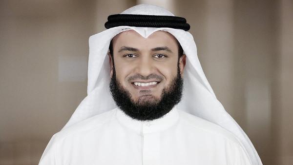 Mishary al-Afasy