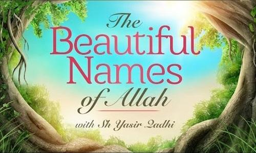 Allahs Namn