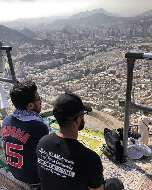 Jabal Nur i Mecka, Saudiarabien