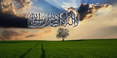 Muhammed är Allahs budbärare