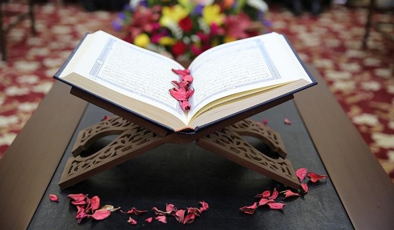 Den ädla Koranen