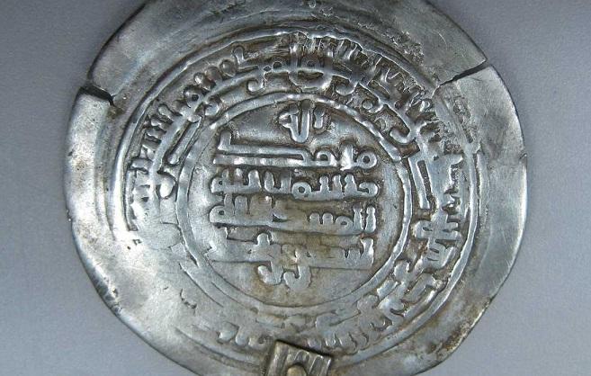 Muslimsk silvermynt