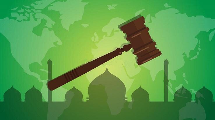 Islamiskt rättssystem